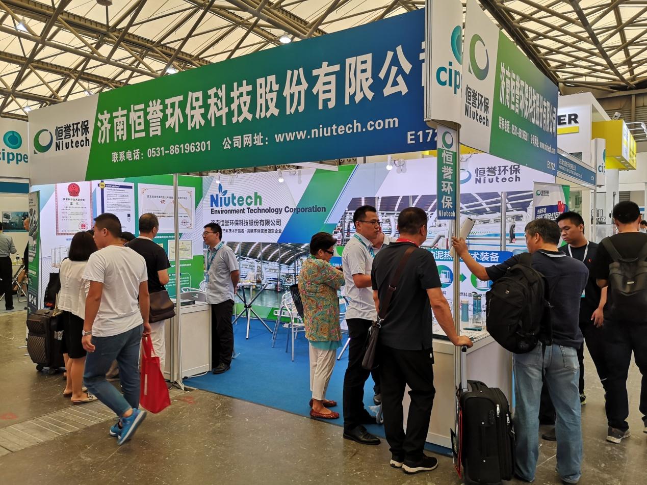 恒誉环保油泥热解装备登陆中国国际石油化工技术装备展