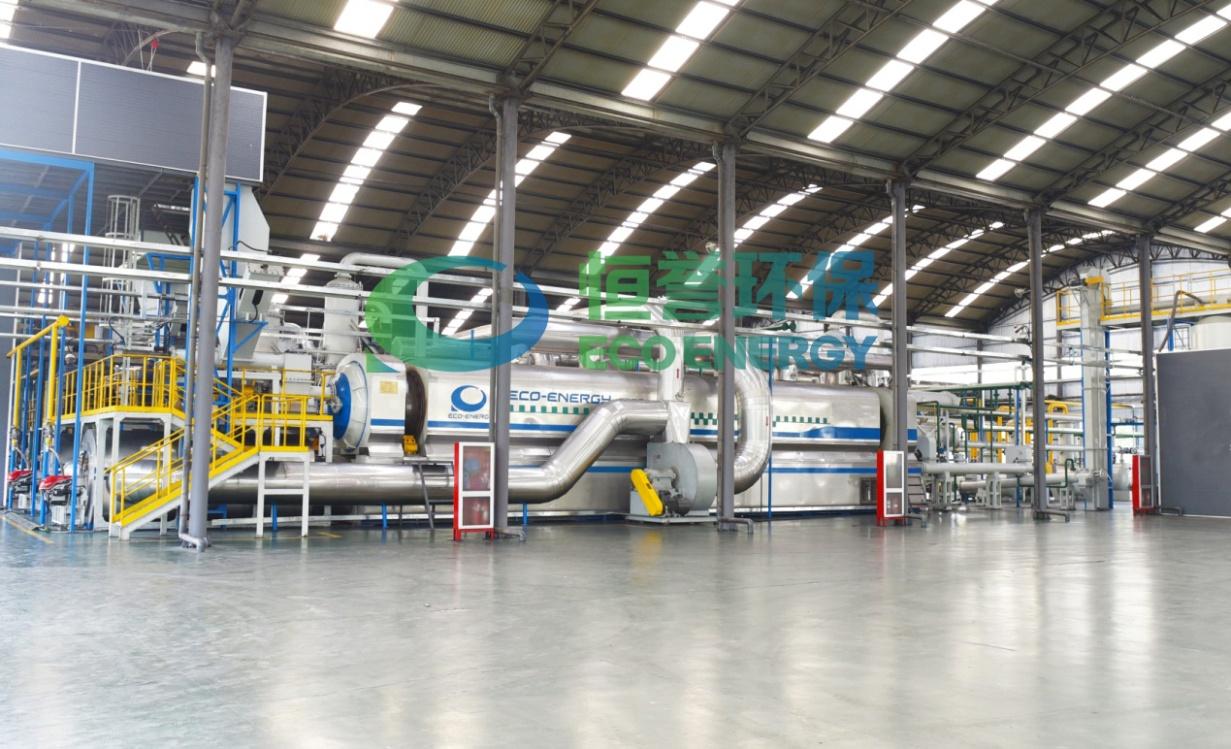 工业连续化废塑料裂解资源化利用成套技术及装备