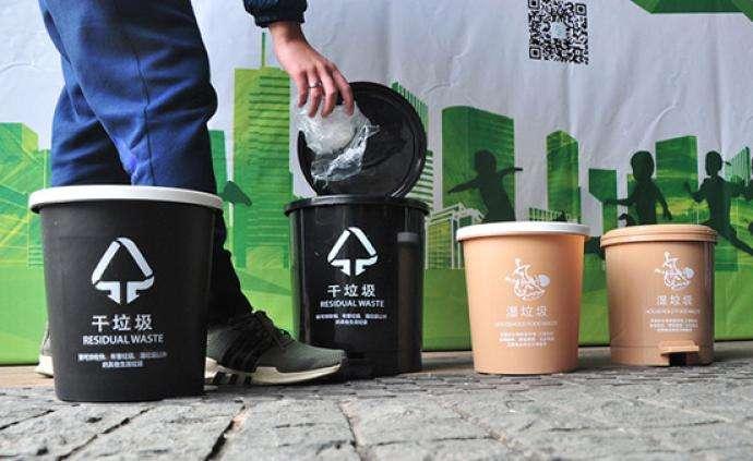 落实垃圾分类,依托科技创新,实现绿色发展