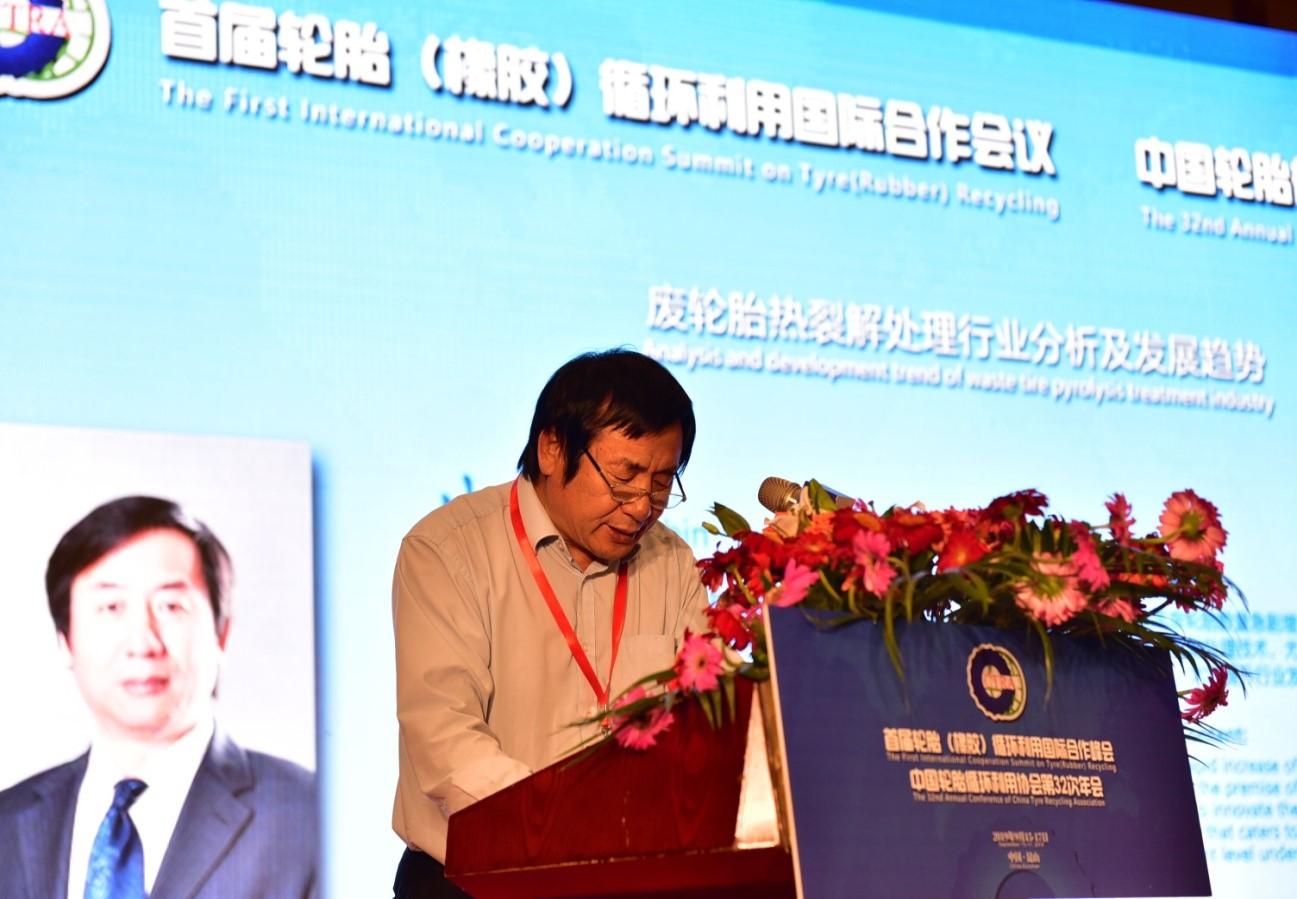 """牛斌董事长受邀出席""""首届轮胎循环利用国际合作峰会""""并发表主旨演讲"""