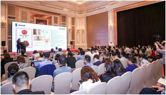 """恒誉环保出席""""第24届中国塑料回收和再生大会""""并发表专题演讲"""
