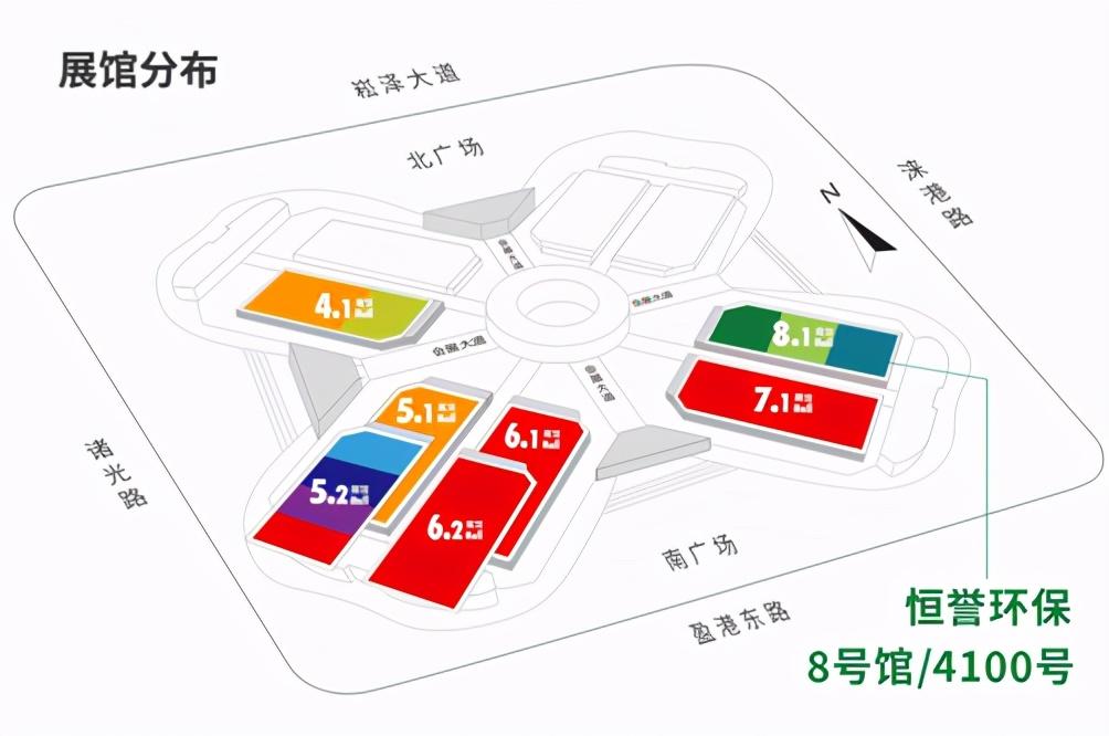 邀请函丨践环保之约,恒誉环保将亮相上海世环会